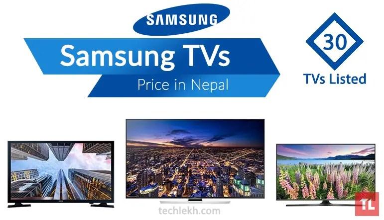 Samsung TV Price in Nepal| 2017