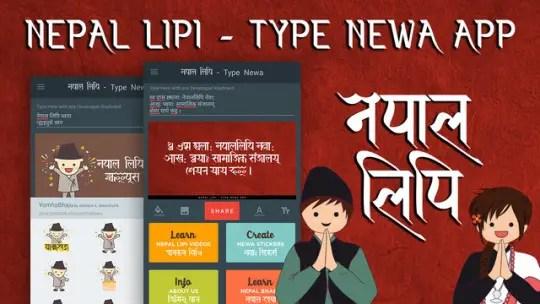Learn Newari on Your Phone with 'Nepal Lipi-Type Newa' App