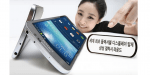Samsung Galaxy Round, World's First Curved Display Smartphone Announced in Korea