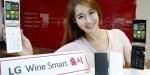 LG Wine Smart Flip Smartphone is Official in Korea