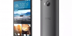 HTC One M9+ With 5.2-Inch QHD Display, Octa-Core SoC, Fingerprint sensor Launched at Rs. 52,500