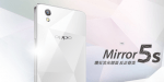 OPPO Mirror 5s with 5-inch display, Snapdragon 410 CPU, 8 MP camera announced