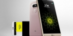 LG has launched its modular smartphone LG G5 in India for Rs. 52990