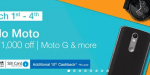 Moto Devices Come to Amazon With Exciting Inaugural Offers