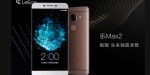 LeEco Le 2, Le 2 Pro, and Le Max 2 Smartphones Launched in China
