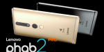 Lenovo Phab 2 Pro Tango-enabled smartphone launched in India for Rs. 29990
