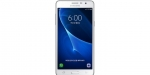 Samsung Galaxy Wide With 5.5-inch Display, 13-Megapixel Camera, 3000mAh Battery Launched