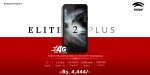 Swipe Elite 2 Plus With 5-inch Display, 4G VoLTE Launched for Rs. 4444