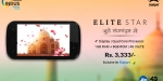 Swipe Elite Star with 4-inch display, 4G VoLTE Launched for Rs. 3333