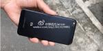 Xiaomi Mi 5C spotted again