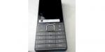 Photos of Reliance Jio 4G VoLTE Feature phone surfaced online