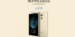 LeEco Le Pro 3 Elite with Snapdragon 820, 4GB RAM announced