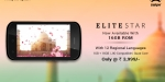 Swipe Elite Star With 16GB Internal Storage, 4G VoLTE Launched for Rs. 3999
