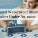 Rugged Waterproof Bluetooth Speaker