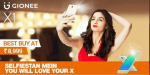 Gionee X1 with 5-inch display, 8 MP front camera with front flash launched for Rs. 8999