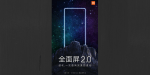 Xiaomi Mi Mix 2 release scheduled for September 11