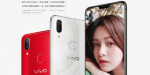 Vivo X21i With 19:9 Display, MediaTek Helio P60 SoC, 24MP Front Camera Launched