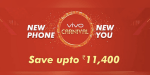 Grab Up to Rs. 11,400 discount on selected Vivo Phones