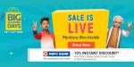 "Best deals on Smartphones, Laptops, DSLRs and more from ""Flipkart Big Shopping Days"""