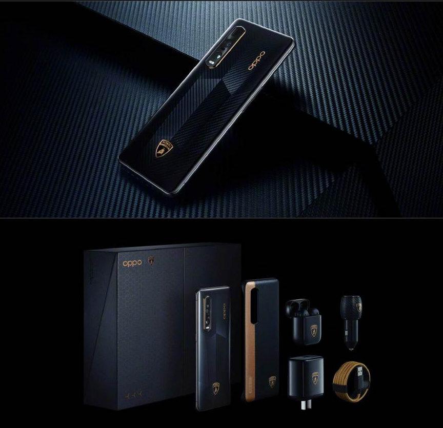 Oppo Find X2 Pro Lamborghini Customized Edition