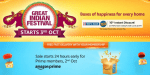 List of Best Deals and Offers in Amazon Great Indian Festival 2021 Sale