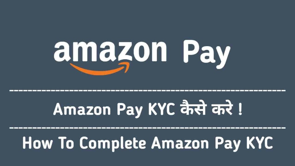 Amazon Pay KYC Kaise Kare [Unique Steps in Hindi]
