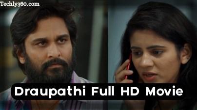 Draupathi Movie Download, Draupadi Tamil Movie Download Tamilrockers, Draupadi movie download in Hindi, Draupathi Tamil Movie Cast, tamilrockers.com 2020