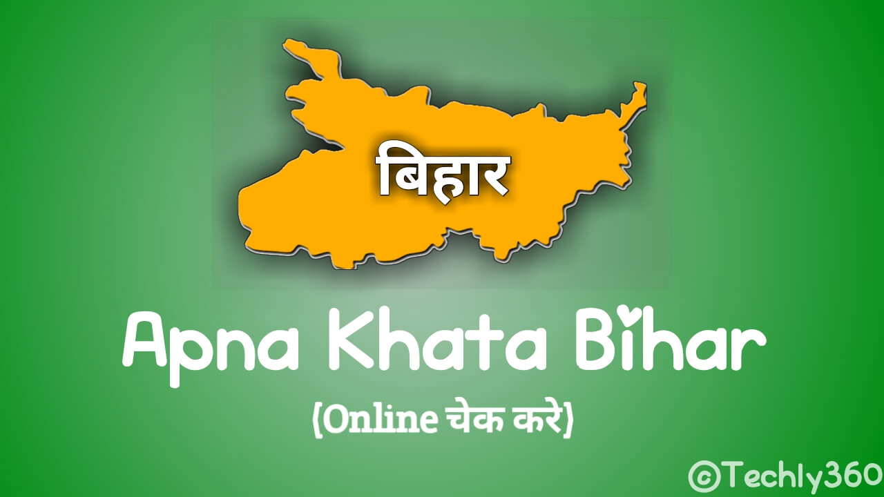 Apna Khata Bihar : Bhulekh Bihar Land Record, Khata Khesra Online