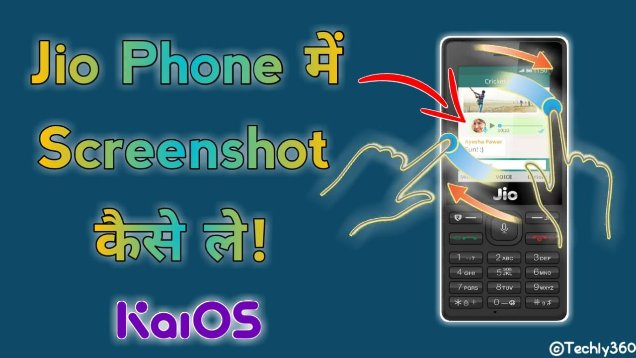 Jio Phone Screenshot, Jio Phone Me Screenshot Kaise Le