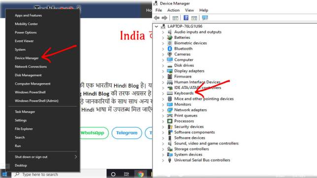 Click on Device Manager & Keyboard Laptop Keyboard