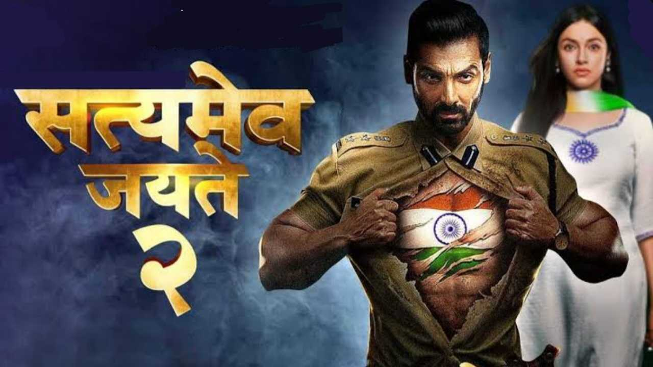 Satyameva Jayate 2 Full Movie Download Filmywap 720p, Filmyzilla, and Tamilrockers Torrent Sites