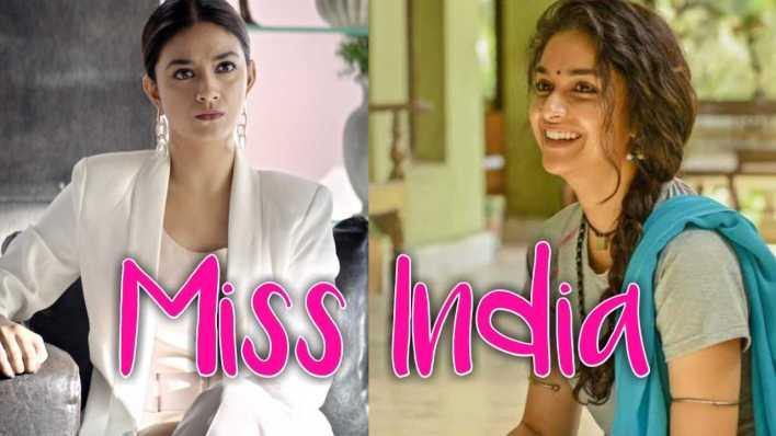 Miss India Full Movie Download in Hindi Tamilrockers, Miss India Full Movie Download 720p, Miss India Movie Download Telugu Tamilyogi 1080p, Miss India Movierulz 480p Download, Miss India 2020 Telugu Movie Download Filmyzilla