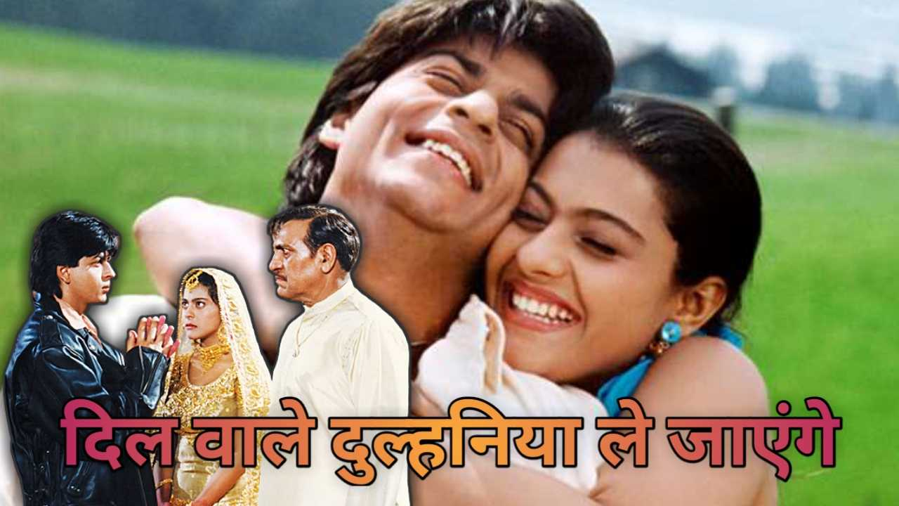 Dilwale Dulhania Le Jayenge Full Movie Download Filmywap 720p Tamilrockers