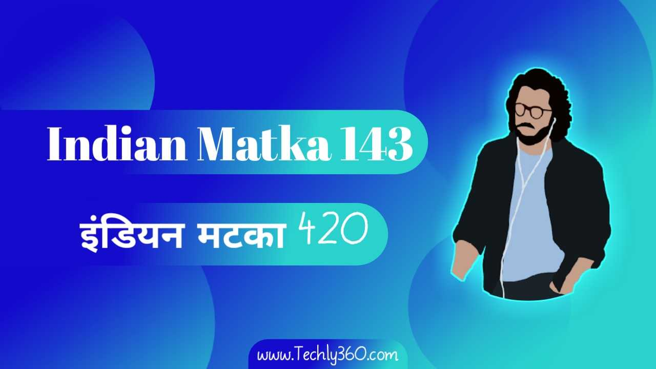 Indian Matka 143, इंडियन मटका, इंडियन मटका 143, इंडियन मटका 420