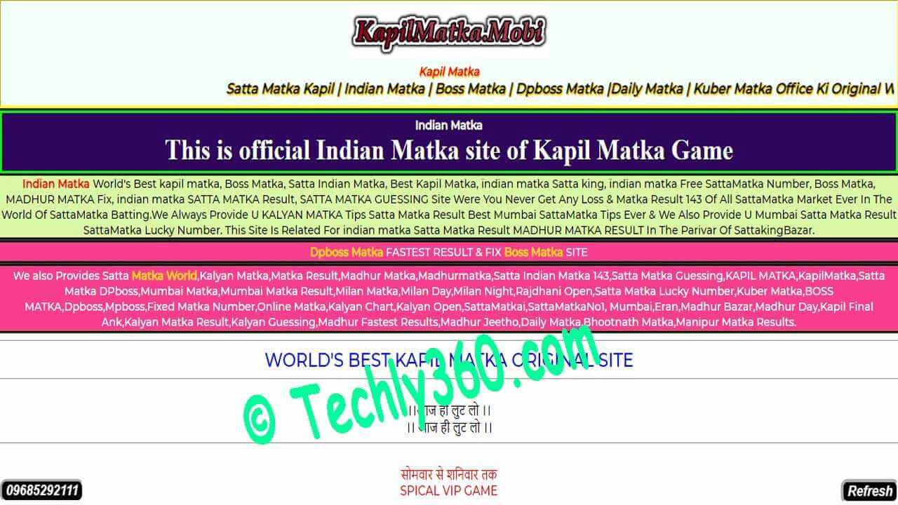 Kapil Matka, Kapil Matka Final Ank: कपिल मटका, कपिल मटका 143