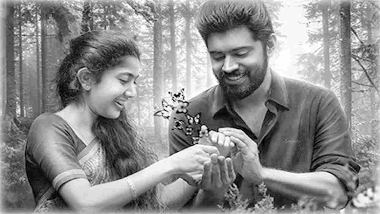 Premam Movie Download Tamilrockers 720p Leaked By Filmyzilla