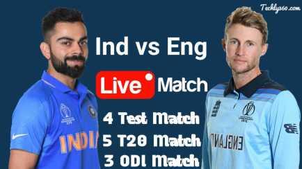 IND vs ENG Live Match Kaise Dekhe 2021 | India vs England Live Match Schedule