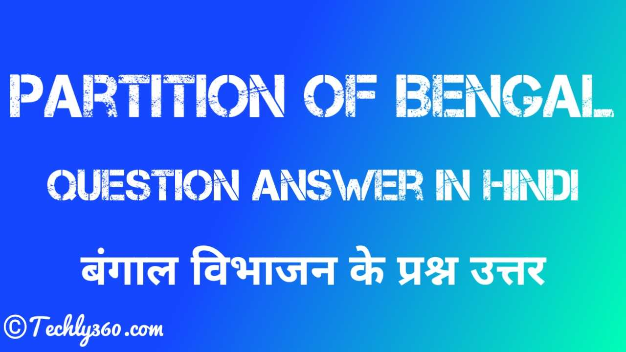 Partition of Bengal Question And Answer in Hindi