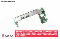 The-Huawei-Honor-7-is-torn-apart (12)