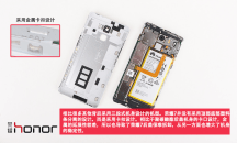 The-Huawei-Honor-7-is-torn-apart (2)