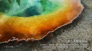 xiaomi-mi-5s-design-and-official-camera-samples-16