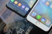 iphone 7 plus lust leak (6)