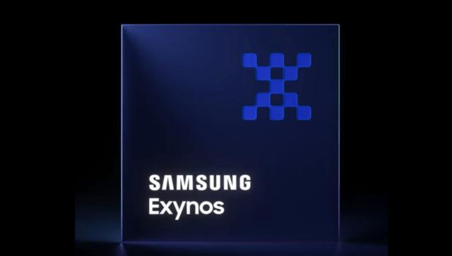 Exynos_2100_launch