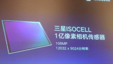 Photo of Xiaomi सैमसंग के 108MP कैमरा सेंसर के साथ नया फोन लॉन्च करने की योजना की पुष्टि रहा है
