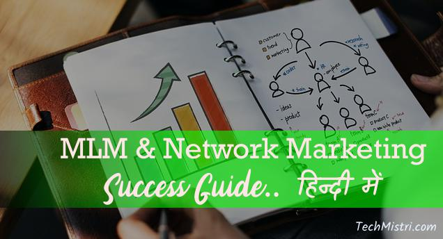 MLM and network marketing success guide in hindi