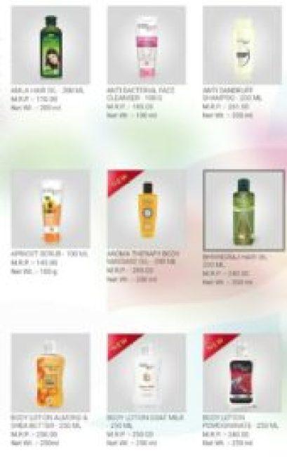 GLAZE india product list