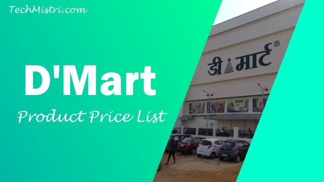 d mart products price list