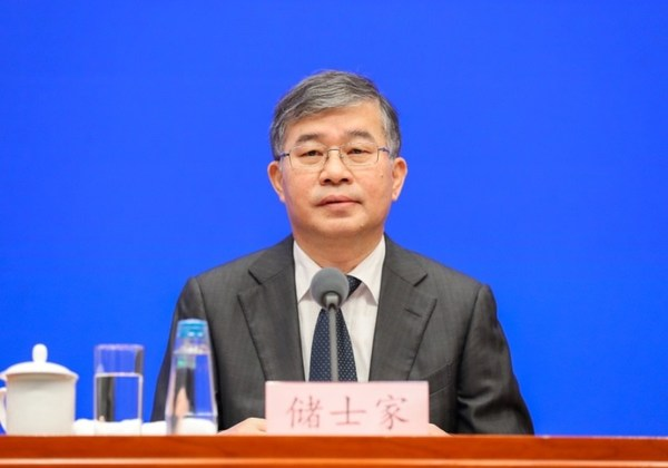 Chu Shijia, Director General of China Foreign Trade Centre