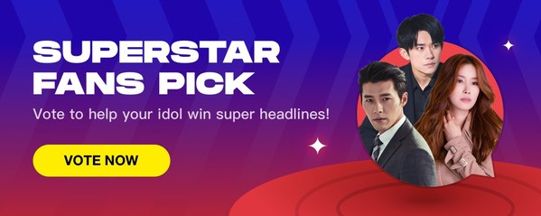 Following up on the increasingly popular socially interactive ROOMS feature, JOOX now brings music fans all over Asia closer to their most beloved and favourite idols through the brand-new Artist Room, while opening up more doors for fans to support and cheer for their idols by rolling out the Superstar Fans Pick feature.
