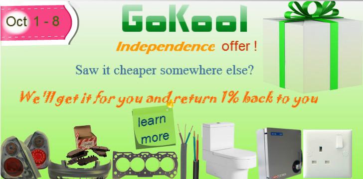 gokool2